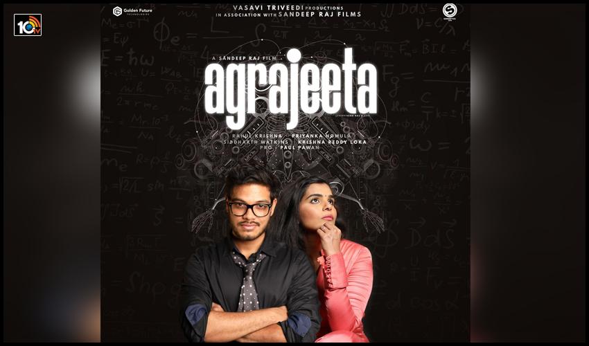 Agrajeetha