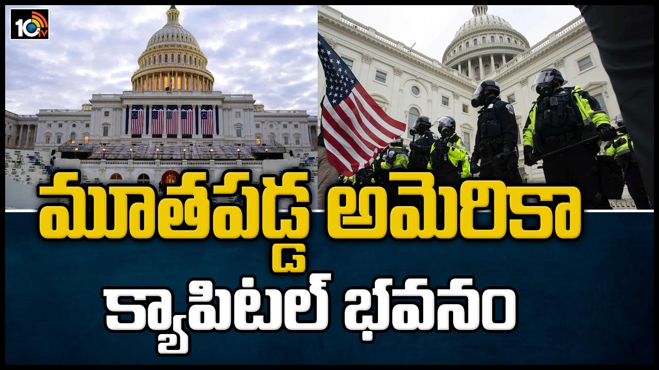 America Capitol Building Temporarily Closed