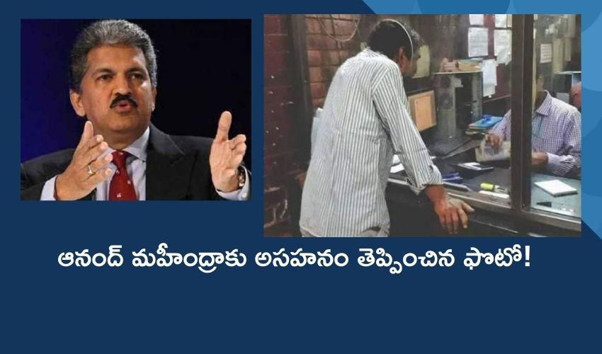 Anand Mahindra (1)