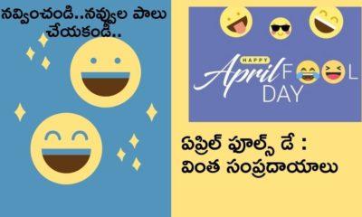 April Fools Day 2021 Peacial