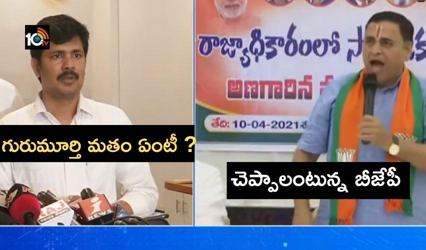 YCP Tirupathi Candidate