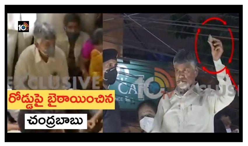 Tirupati By poll