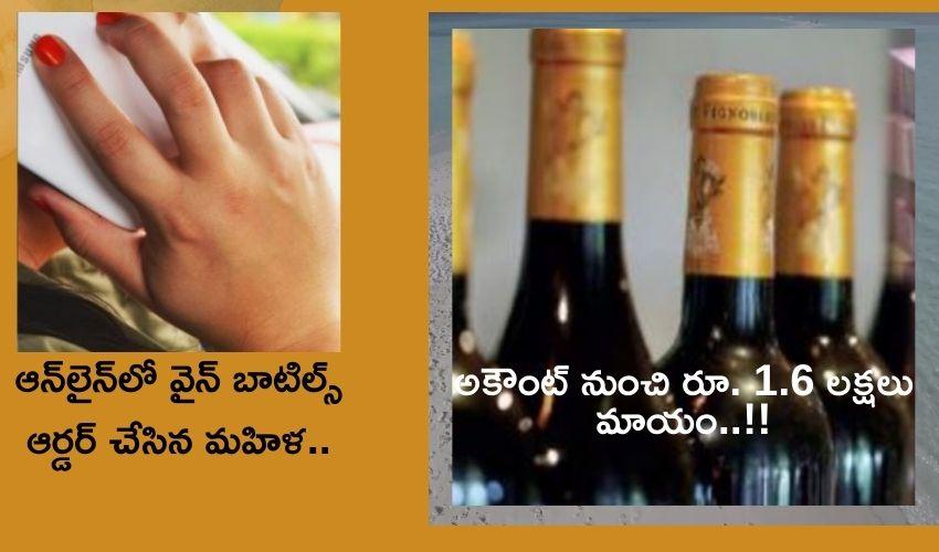 Bengaluru Woman Orders Wine Online, Loses Rs 1 6 Lakh