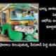 Bhopal Auto Driver Free Auto Ambulance