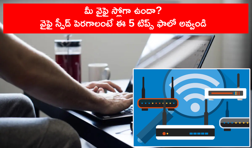 Boost Slow Wifi Speed