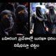 Burqa Ban In Sri Lanka