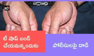 Madhya Pradesh cops