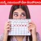 Covid19 Vaccine Menstrual Cycle