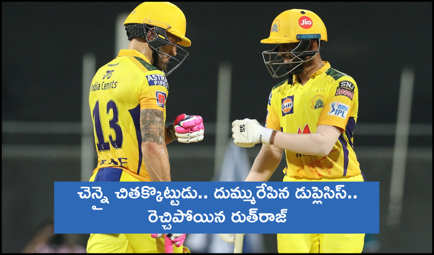 Csk Sets Target To Kkr For 221 Runs In Ipl 2021 (1)