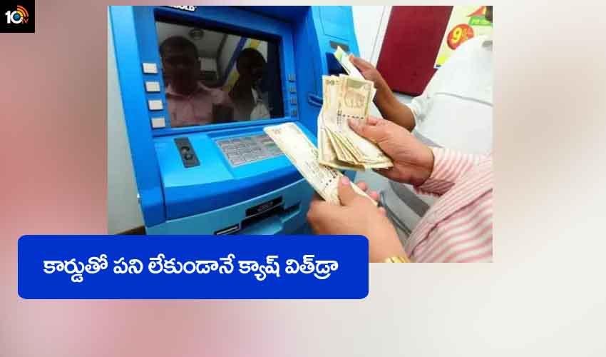 Cash Withdraw
