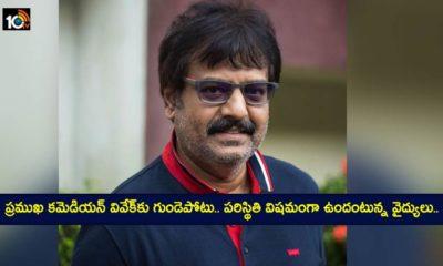 Comedian Vivek