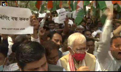 Congress Assam