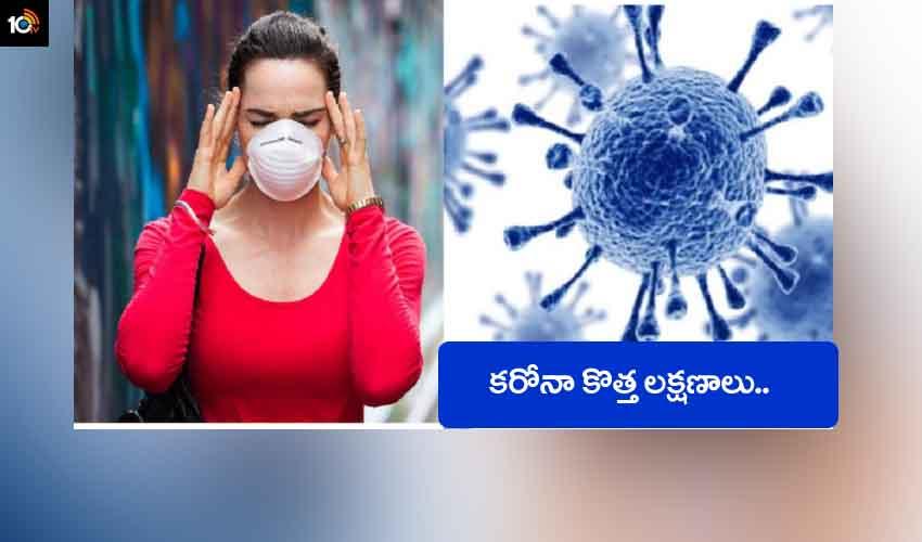 Coronavirus New Symptoms