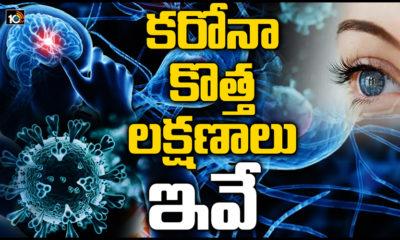 Covid 19 Triple Mutant Virus Symptoms In India