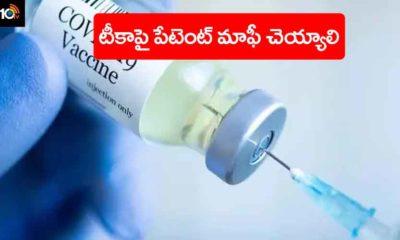 Covid Vaccine Patents