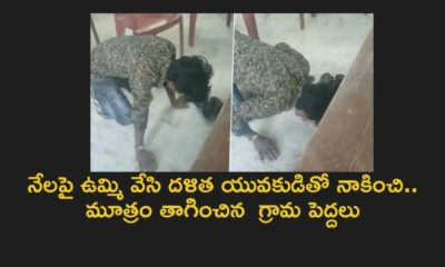 Dalit Man Forced To Lick Spit And Drink Urine (1)