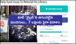 Day After Daily Wage Earner's Library In Mysuru (1)