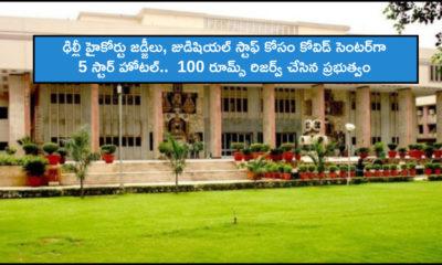 Delhi Hc Wants Covid Beds For Itself, Delhi Govt Requisitions 100 Rooms At 5 Star Ashoka