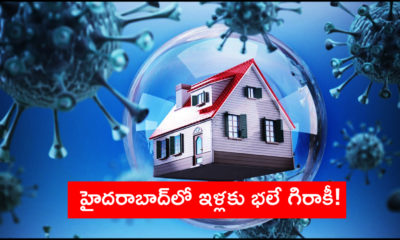 Demand For Houses In Hyderabad City