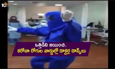 Doctors Viral