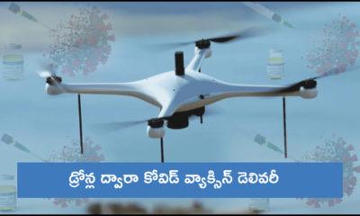 Drones Delivery Covid 19 Vaccine