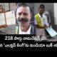 Election King Padmarajan (2)