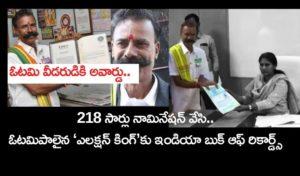Election King Padmarajan (3)