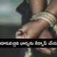 Ex Husband Tried Kidnap Wife In Hyderabad
