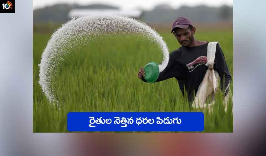 Fertilisers To Take Toll On Farmers