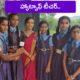 Government Teacher Rekha Prabhakar