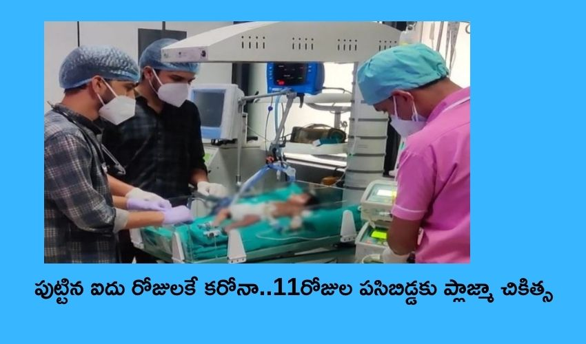 Gujarat 11 Days Infant Tested Coronavirus Positive (1)