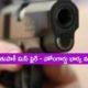 Gun Misfire