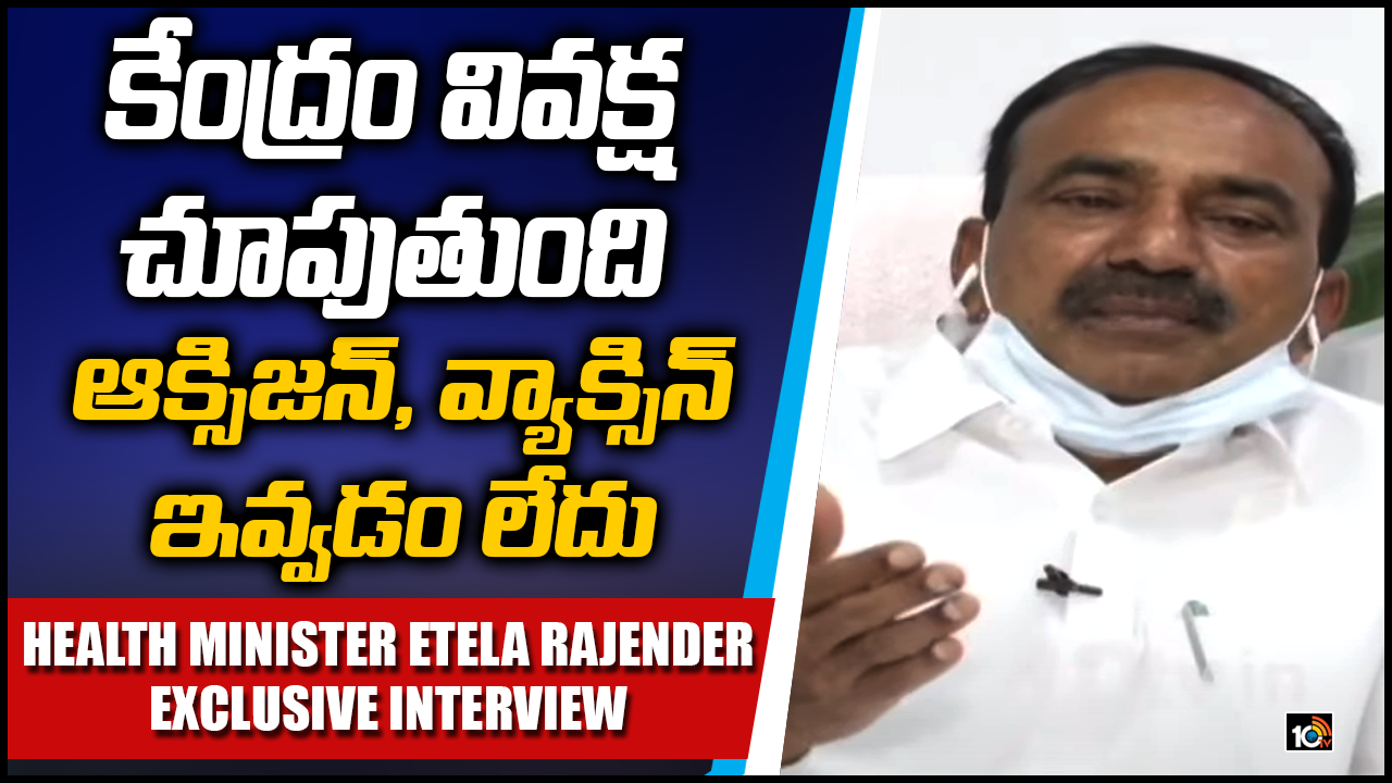 Health Minister Etela Rajender Exclusive Interview On Vaccine