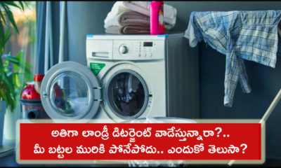 How Using Too Much Laundry Detergent Prevents Clothes From Getting Clean