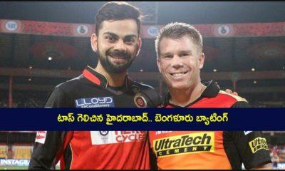 Hyderabad Vs Bangalore, 6th Match