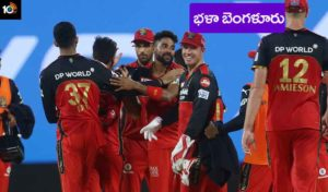 Ipl 2021 Srh Vs Rcb Beat
