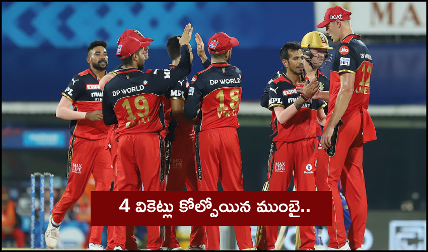 Ipl 2021 4 Wickets Down In First Day Match