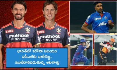 Ipl Hit By Player Exodus As Covid Cases Surge