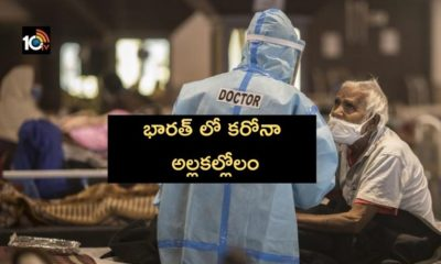 india health minister