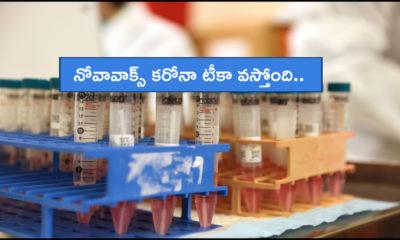 India Vaccine (3)