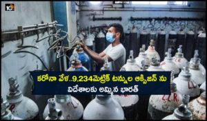 India's Export Of Liquid Oxygen