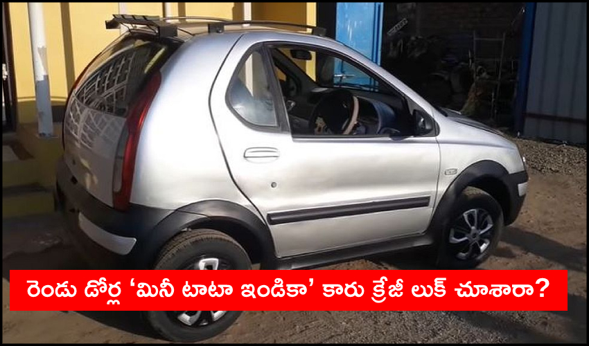 India's Only 2 Door Tata Indica Is As Crazy