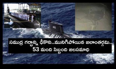 Indonesia Submarine Missing (2)
