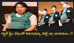 Japan Ruling Party Leaders  Pregnant Women Getups (1)