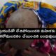 Jharkhand Woman Tonsured