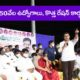 Jobs, Ration Cards, Pensions Ktr