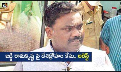 Judge Ramakrishna Arrest