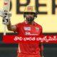 Kl Rahul Breaks Virat Kohli's Record