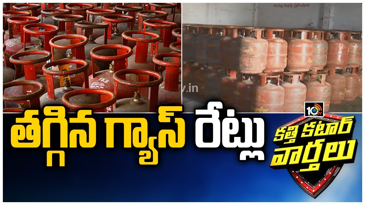Lpg Cylinder Price To Fall By Rs 10 From April 1