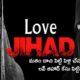 Love Jihad Uttar Pradesh